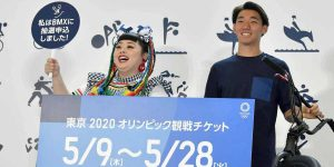 Japan Holding Second Lottery For Tokyo 2020 Olympics Tickets