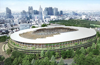 Olympic Stadium At The Tokyo 2020 Summer Olympics
